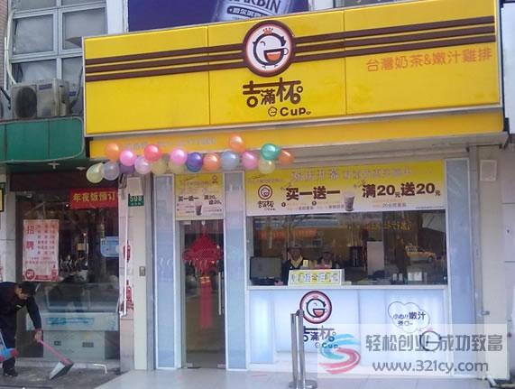泸州奶茶店加盟九龙巴士奶茶市场人气一路飙升秒速赛车走势图